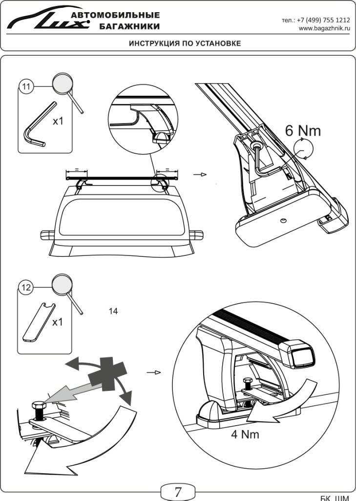 mitsubishi outlander xl инструкция по эксплуатации pdf