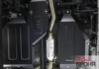 Защита топливного бака и редуктора ASX АСХ