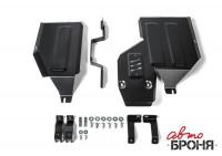 Защита топливного бака и редуктора Outlander 3 4WD сталь 2 мм