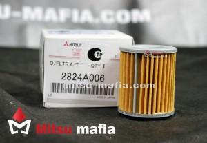 Фильтр охладителя масла вариатора Mitsubishi Outlander 2 XL