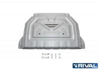 Защита картера двигателя Outlander 3 алюминиевая