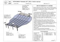 Защита картера двигателя Outlander III Аутлендер 3 V=3.0 алюминиевая