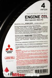 Масло в двигатель 5w30 для Митсубиси Л200 4 литра