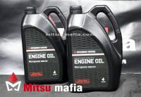 Масло в двигатель 5w30 для Митсубиси АСХ 4 литра