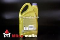 Масло Ravenol ATF Type J2/S Fluid для АКПП Outlander 2 XL 4 литра
