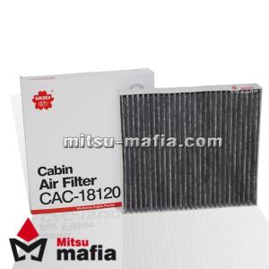 Салонный фильтр Митсубиси Аутлендер 2 угольный Sakura