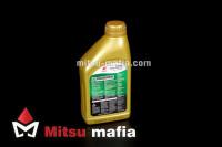 Масло моторное IDEMITSU 0W-20 ASX 1 литр