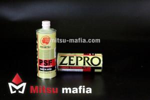 Жидкость в ГУР IDEMITSU PSF Л200 IV 0.5 литра