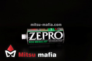 Масло моторное ZEPRO ECO MEDALIST 0W-20 Outlander XL 1 литр