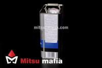 Масло моторное ZEPRO TOURING PRO 5W-30 ASX 4 литра