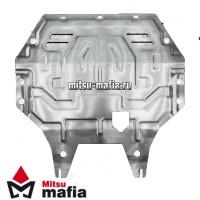 Защита картера двигателя Outlander III Аутлендер 3 V=2.0 и 2.4 алюминиевая