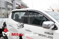 Дефлекторы окон EGR для Mitsubishi L200 V