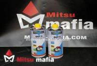 Тормозная жидкость Ravenol DOT4 для Паджеро Спорт 3 1 литр