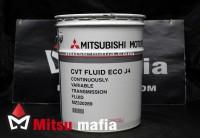 Масло в вариатор Mitsubishi Lancer X 20 литров