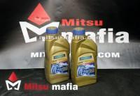 Масло Ravenol CVTF NS3/J4 Fluid в вариатор Outlander 3 1 литр