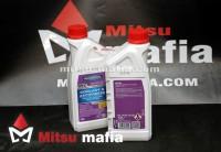 Антифриз Ravenol для Mitsubishi ASX 1.5 литра