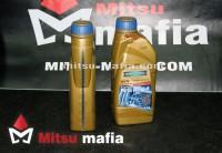 Масло Ravenol CVTF NS2/J1 Fluid в вариатор Lancer X 1 литр