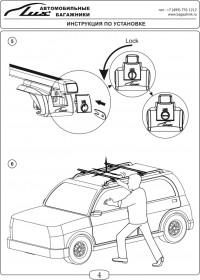 Багажник на рейлинги Паджеро Спорт 2 стальной Lux Elegant